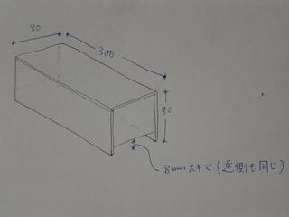 F様 コード ピアノホワイト3mmカバー.jpg